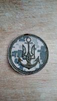 Шеврон военно-морских сил Украины