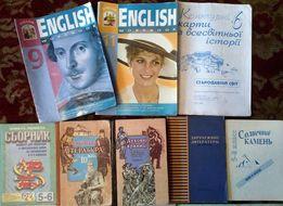 Учебники, атласы, карты, пособия, тетради