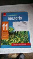 Продам тетрадь по биологии
