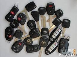Виготовлення ключів.Чіпування авто-ключів.Ремонт замків запалювання.