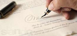 Адвокат по семейным делам Оболонь. Развод через суд.Расторжение брака.