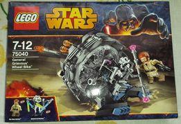 LEGO STAR WARS 75040 Grievous Wheel Bike NOWY bez figurek + gratis
