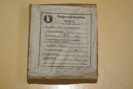 Продам микропереключатель МП1-1, МП7В