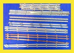 """Светодиодные Led планки подсветки матриц телевизоров LG ЛЕД string 32"""""""