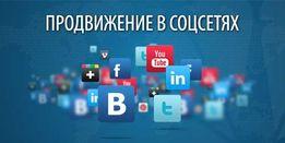 Создание и продвижение рекламы в Facebook/Instagram