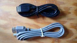 Przedłurzacz USB.