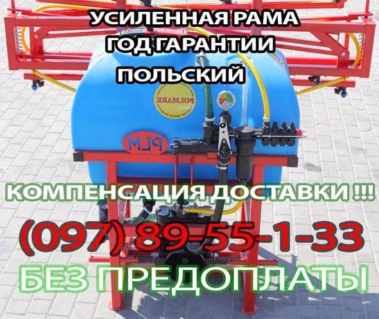 Навесной опрыскиватель Polmark на 200, 300, 400, 600, 800, 1000 л Кропивницкий - изображение 7