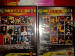 Dvd диски Жан Клод Вандам. Стивен Сигал Зборники фильмов 2 диска 20