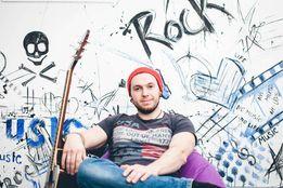 Школа игры на гитаре в центре Киева Уроки гитары Курсы гитары