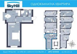 Лучшее предложение! Готовая 1к квартира в самом сердце Киева
