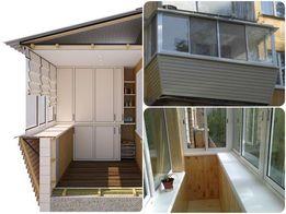 Окна, двери, балконы, сварочные роботы, утепление, отделка сайдингом.