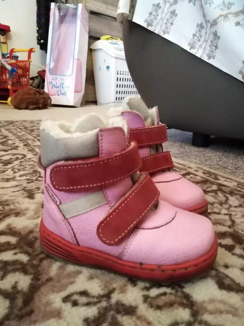 Dětské zimní boty 0