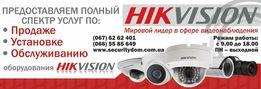 Установка видеонаблюдения, видеодомофонов, охранной сигнализации.