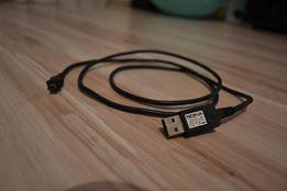 Kabel Nokia