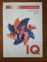 "Бумага офисная IQ Economy А4 80 г/м2 500 листов класс ""C"""