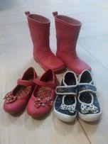Komplet butów roz. 27