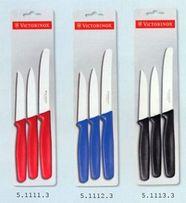 Набор из 3 ножей Victorinox (цвета на выбор)