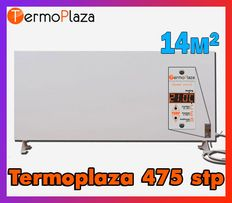 Термоплаза СТП-475 700 375 225 Termoplaza STP-475 ОПТ / РОЗДРІБ ЛЬВІВ