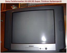 телевизор sony в отл,сост, kv-25c3d -100 Гц стерео, 62-диагональ,