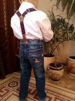 Новые джинсы на мальчика.