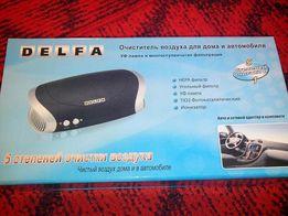 Новый очиститель воздуха Delfa для дома и автомобиля