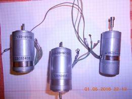електромоторы