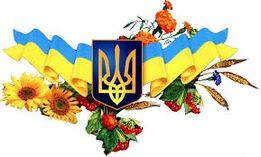 ЗНО Подготовка. История Украины