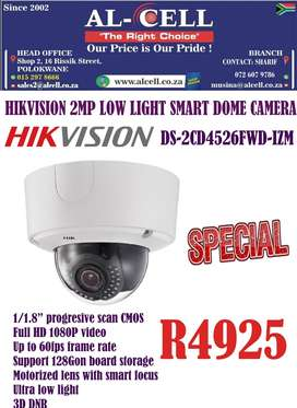 HIKVISION DS-2CD4526FWD-IZM LOW LIGHT SMART DOME CAMERA