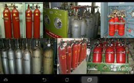 Хладон фреон в баллонах,огнетушителях,системах газового пожаротушения