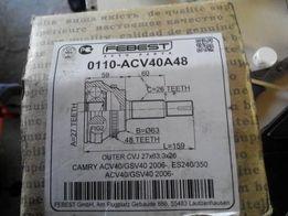 Шрус Toyota camry 40