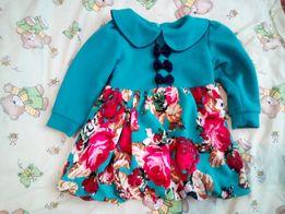 Чудове платічко для маленької принцеси( сукня)