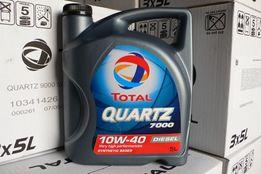 Масло моторное полусинтетическое Total Quartz Diesel 7000 10W-40 15L