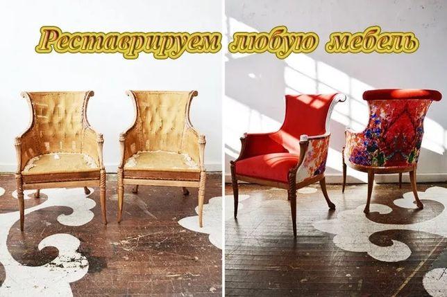 Перетяжка мягкой мебели, ремонт дивана, кресла, реставрация матраса. Киев - изображение 3