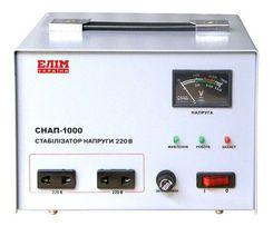 Продам стабилизатор напряжения ЭЛИМ СНАП 1000