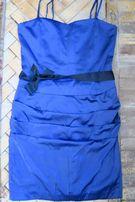 Платье sinequanone, размер М