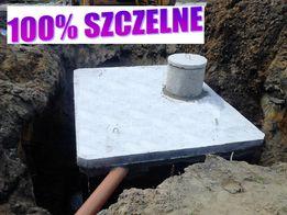 zbiornik na deszczówkę szambo betonowe 12m3