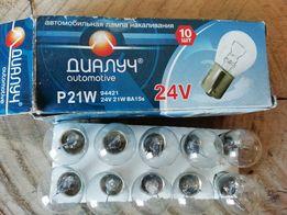 Лампочки 24в