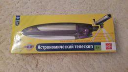 Дитячий астрономічний телескоп