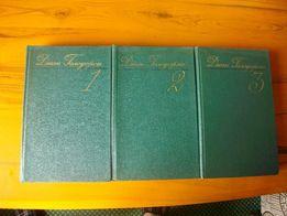 Джон Голсуорси Собрание сочинений в восьми томах Москва 1983