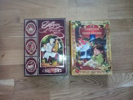Коробка картонная, книга , тайник