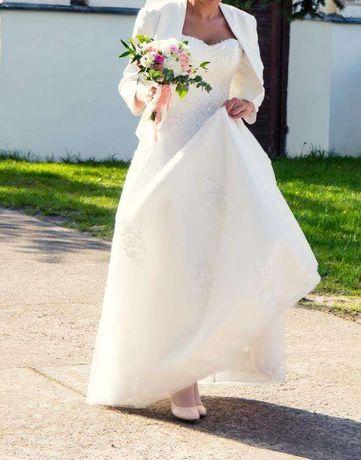 Suknia ślubna z 2017r Siedlce - image 3