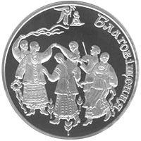 Монета Украины 5 гривень