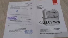 Gallus 2000 1.6 счетчик газовый, бытовой, новый.