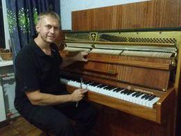 Помогу с вывозом и настройкой пианино