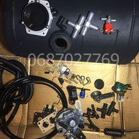 ГБО 2 моноінжектор!з балоном на вибір редуктор Томасето Італія бу/нове