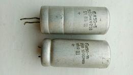 Конденсаторы К 50 - 6 и К 50- 16