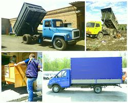 Грузчики грузоперевозки переезд вывоз мусора газель камаз зил доставка