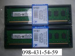 Kingston 4GB DDR3 1600 MHz AMD память