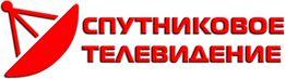 Установка , Ремонт , Настройка Спутниковых антенн.