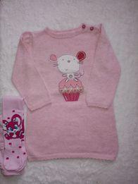 Tunika sweterkowa 80- 86